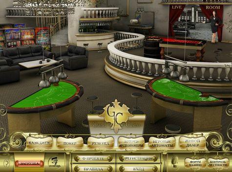 Бесплатно игровых клубах игровые автоматы игры в скачать